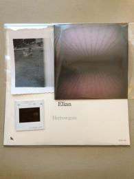 Elian : Harrowgate [CD]