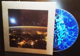 Variant : Thru The Cosmos (Pallas​/Perseids) [2xCD-R]