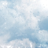 Yagya : Ringing [CD]