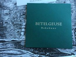 Hakobune : Betelgeuse (Regular Edition) [CD]