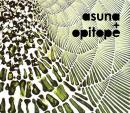 Asuna + Opitope : Sunroom [CD]