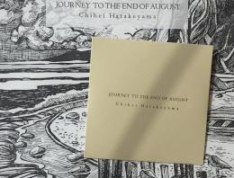 Chihei Hatakeyama : Journey To The End Of August (Regular Edition) [CD]