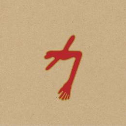 Swans : The Glowing Man [3xLP]