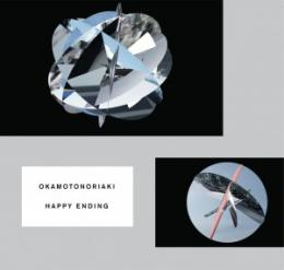 okamotonoriaki : Happy Ending [CD]