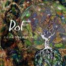 DoF : Rid The Tree Of It's Rain [CDEP]