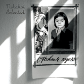 Nikakoi : Selected [2xCD]