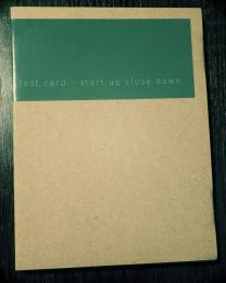 Test Card : Start Up Close Down [CD]